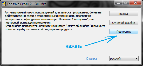 http://aerotero.ru/forum/uploads/images/2017/04/08/screen-79.png