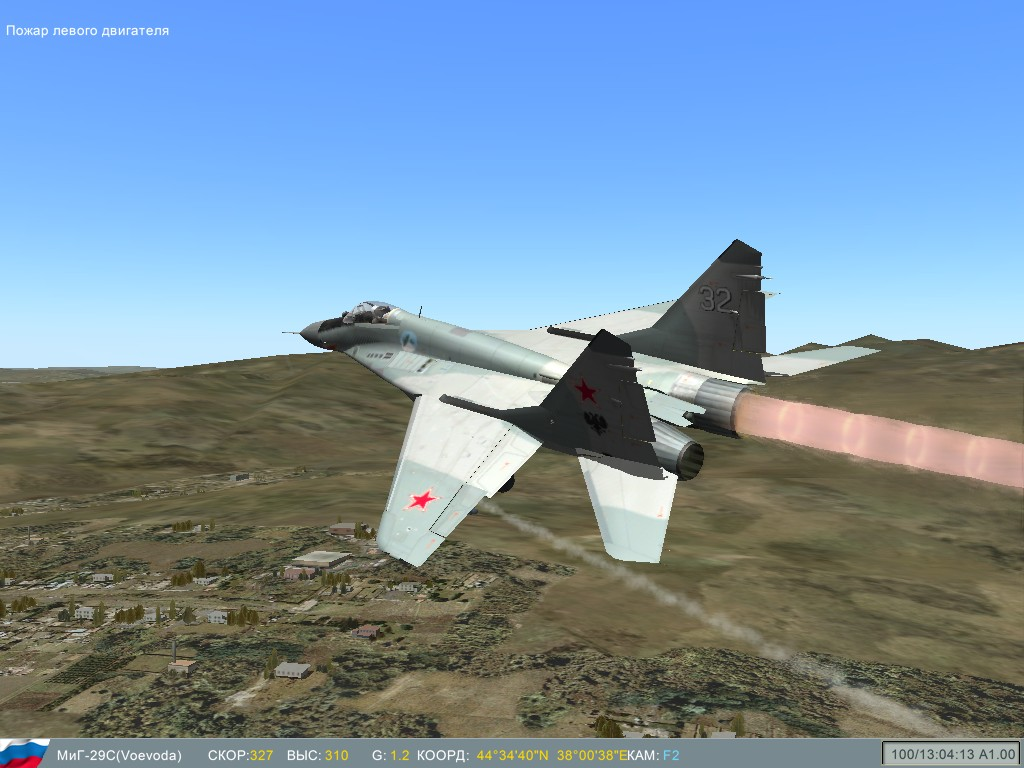 http://aerotero.ru/forum/uploads/images/2019/01/12/screenshot_019.jpg