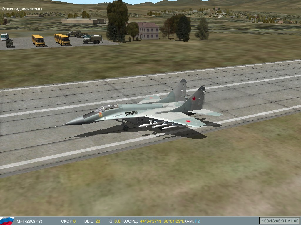 http://aerotero.ru/forum/uploads/images/2019/01/12/screenshot_020.jpg