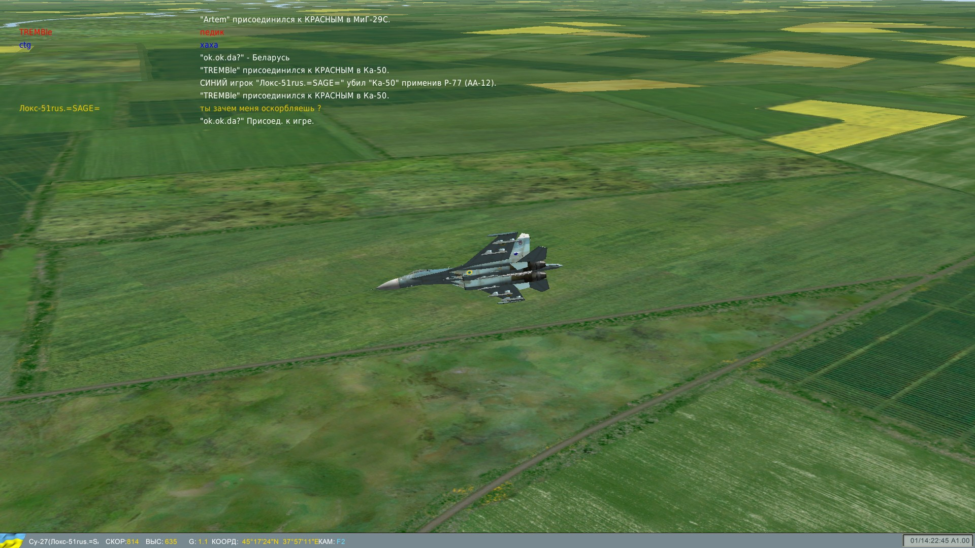 http://aerotero.ru/forum/uploads/images/2019/01/13/screenshot_062.jpg